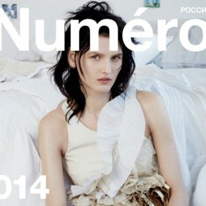 KATLIN AAS BY DAVID ROEMER FOR NUMERO RUSSIA JUNE/JULY 2014