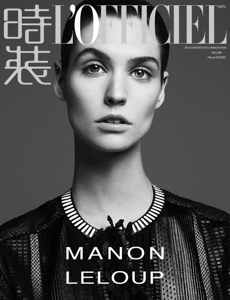 Manon Leloup By Yu Cong For L'Officiel China March 2015 (10)