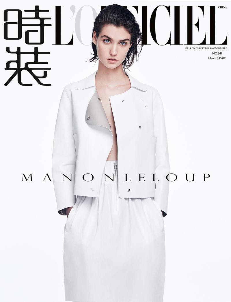 Manon Leloup By Yu Cong For L'Officiel China March 2015 (9)