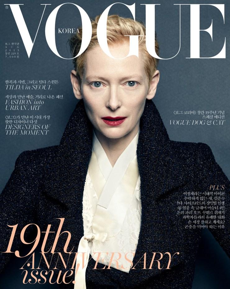 Tilda Swinton by Hong Jang Hyun for Vogue Korea August 2015 (1)