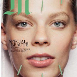 Lexi Boling Covers Le Monde M Magazine Digital Beauty Special November 2017